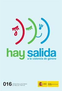 Muppi Genérico Hay Salida 120x176